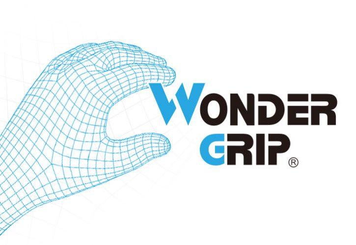 Nouveau site pour Wondergrip !